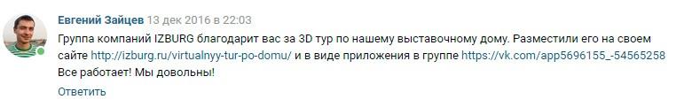 _D0_B8_D0_B7_D0_B1_D1_83_D1_80_D0_B3_648582e3da9fce76d4bbda6f73dde398