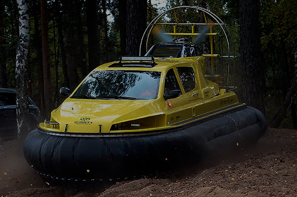 Christy Hovercraft