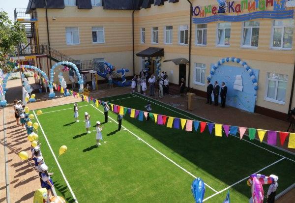 Детский Сад Юные Капитаны